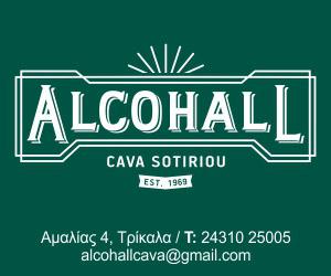 alcohall250