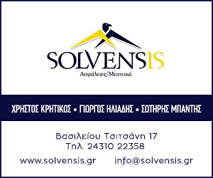 solvensis-april