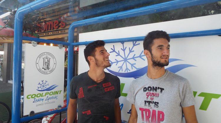 Τα Τρίκαλα και πάλι πρωτοπορούν - Στάση δροσιάς σε μία πόλη που ψήνεται (ΦΩΤΟ)