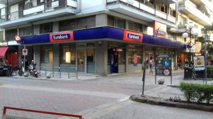 Ανακατατάξεις για τα Τραπεζικά καταστήματα στα Τρίκαλα