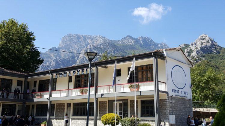 Νέοι Αντιδήμαρχοι ορίστηκαν στον Δήμο Πύλης Τρικάλων
