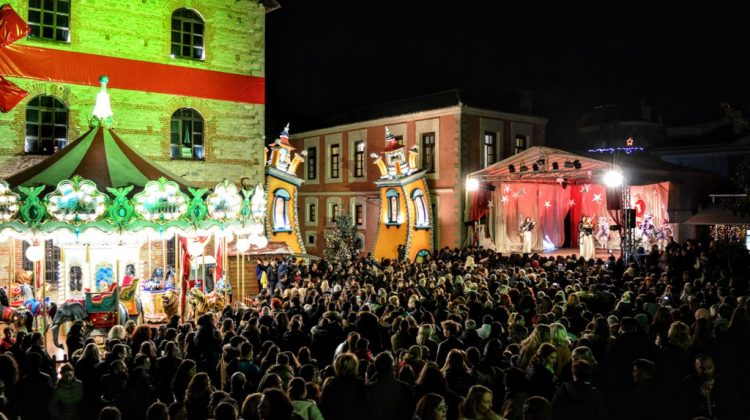 Πανηγυρική τελετή εγκαινίων του «Μύλου των Ξωτικών» χθες βράδυ στα Τρίκαλα