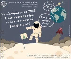 trikaliotis