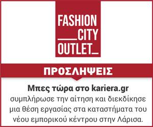 fashionkariera