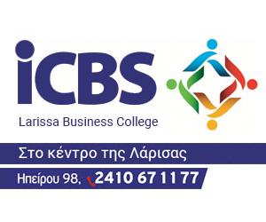 icbs-eggrafes