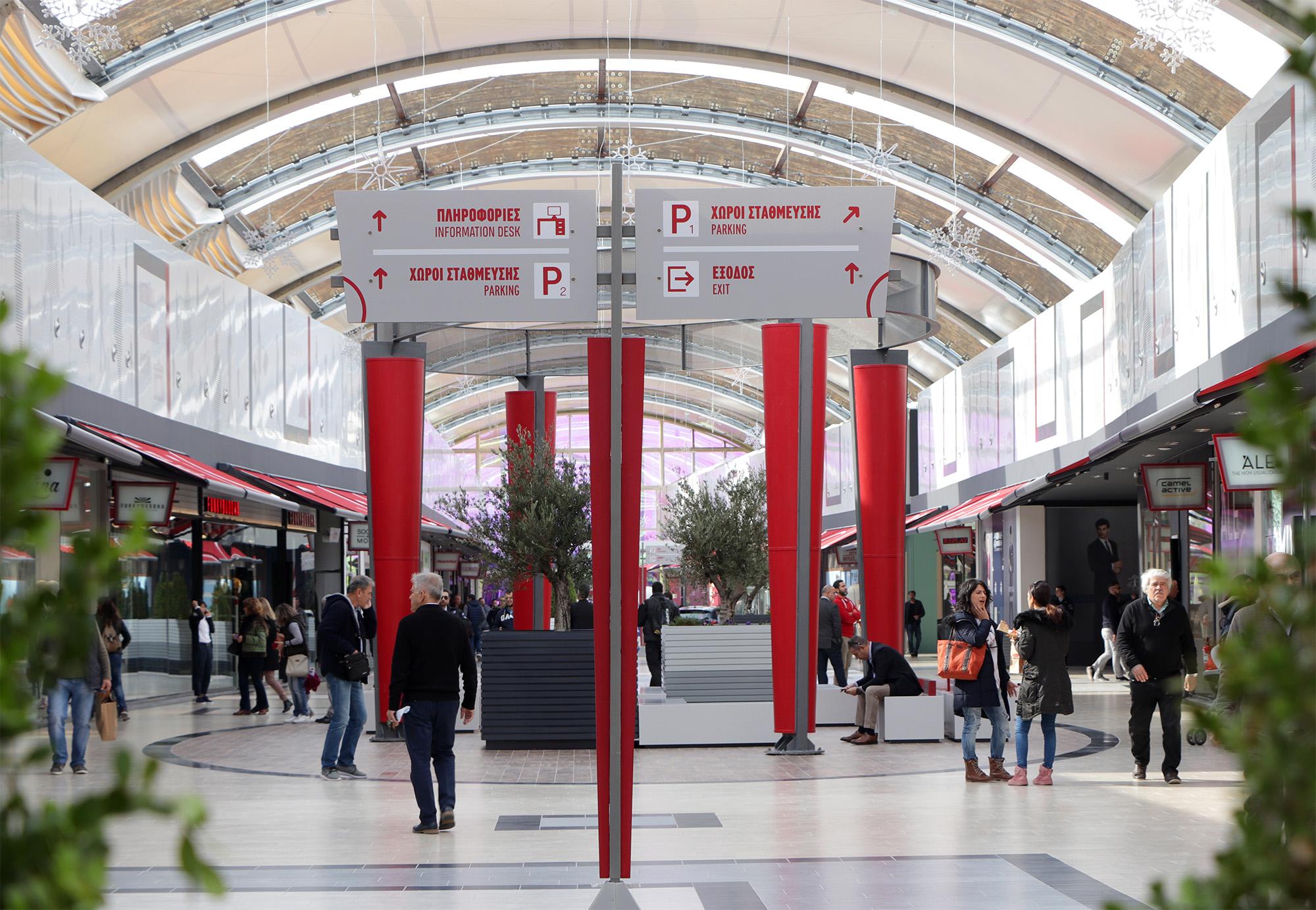 392ed7b58ea Άνοιξε το νέο Fashion City Outlet στη Λάρισα – TrikalaVoice